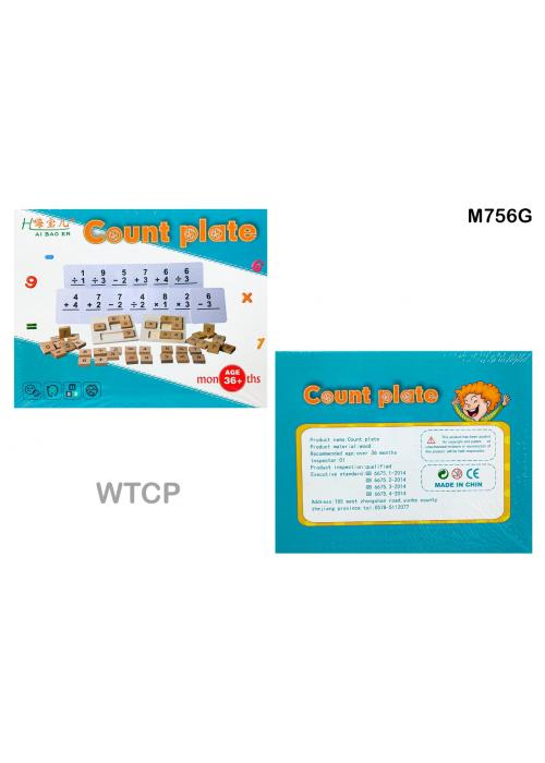 Wooden Counting and Mathematic Toy