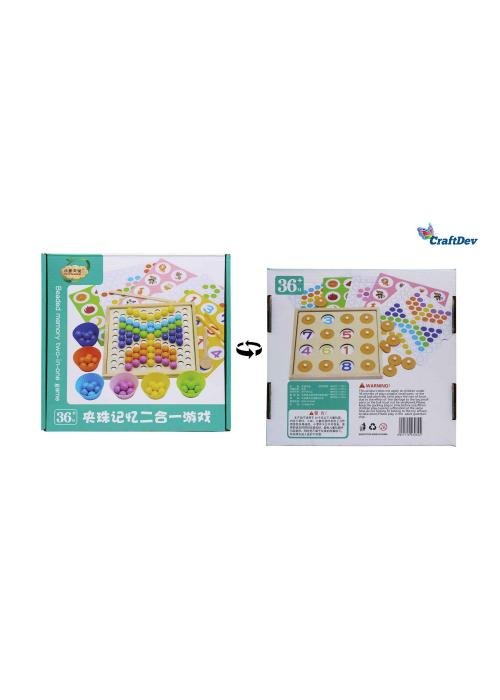 Wooden Beaded Memory Game 2 IN 1